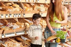 Pension De Alimentos Para Hijos