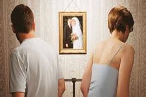Causas del divorcio - Perú